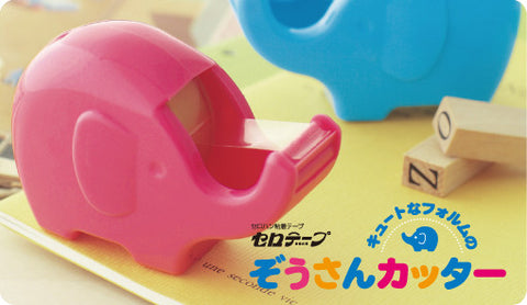 Elephant Shape Tape Dispenser w/ Tape