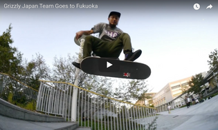 Grizzly Japan Team Goes to Fukuoka Featuring Yuto Kojima