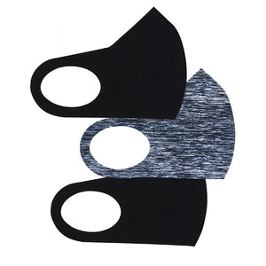 Black Merle Soft Stretch Kid's Face Mask - 3 Pcs