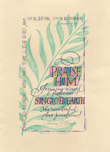 Praise Him Palm Branch   Holly Monroe Calligraphy