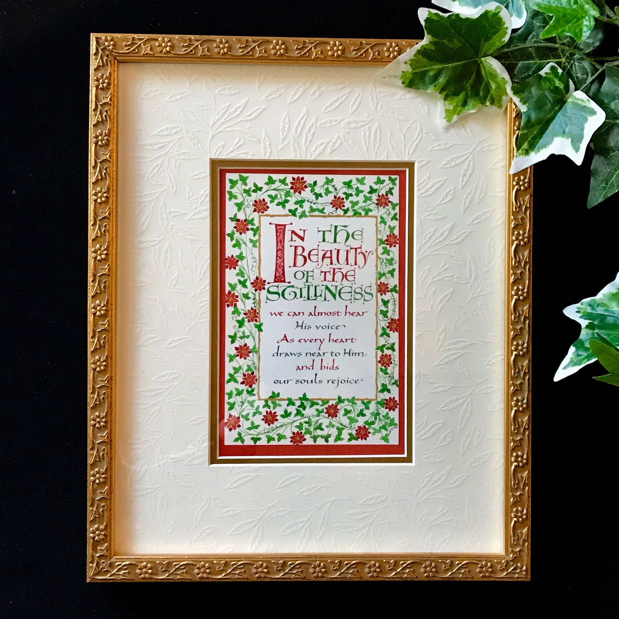 In The Beauty Framed Fine Art Calligraphy Print by Holly Monroe