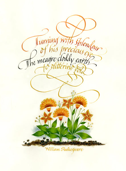 Turning With Splendor - Holly Monroe Calligraphy Print
