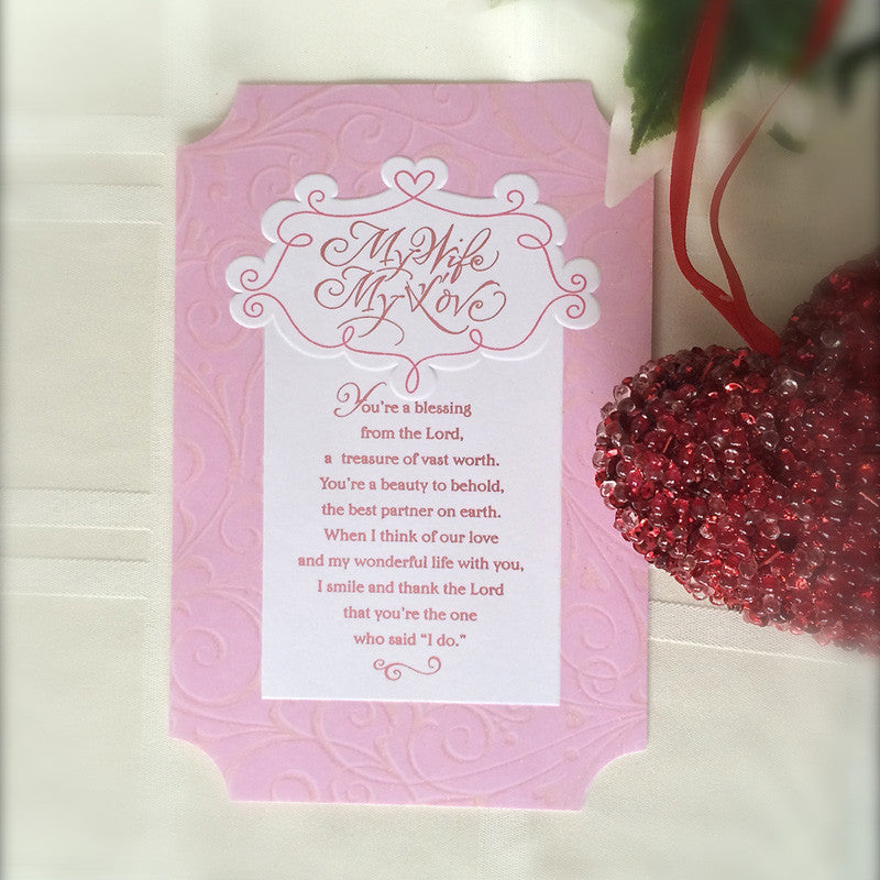 My Wife My Love Valentine Card with Holly Monroe Calligraphy