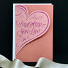 Daughter and Son in Law anniversary flourished calligraphy card Holly Monroe