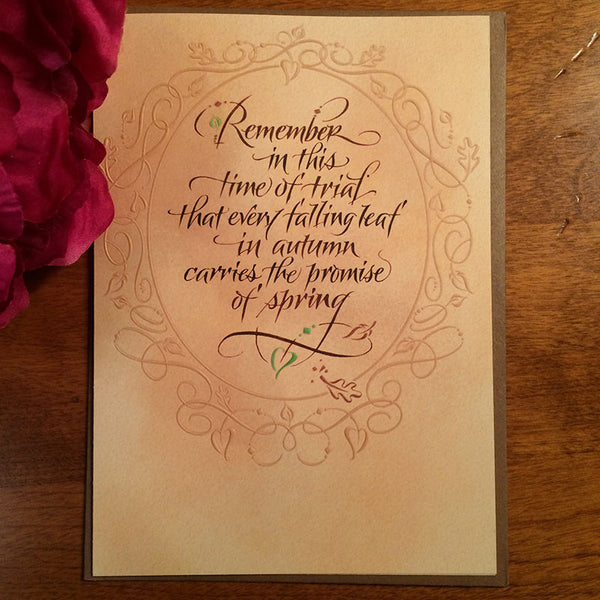 Remember in this time of trial encouragement card lettered by Holly Monroe.