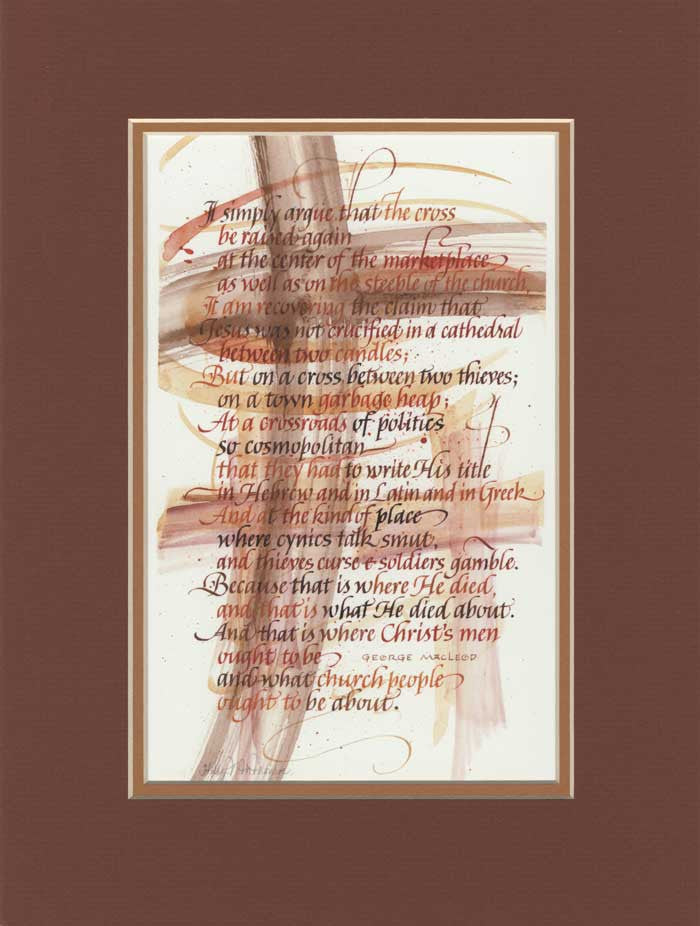 Matted Fine Art Print The Cross Holly Monroe Calligraphy