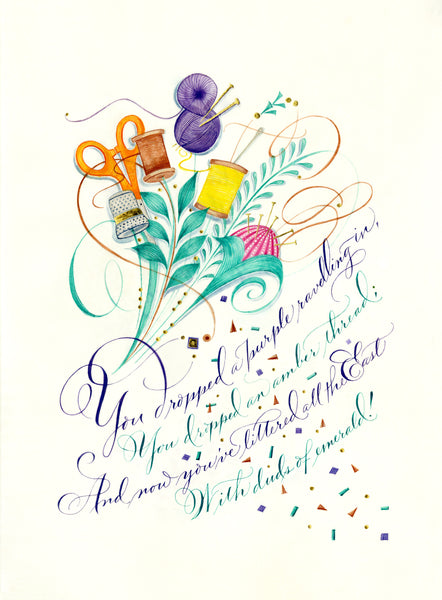 You Dropped a Purple Ravelling - Holly Monroe Calligraphy Prints