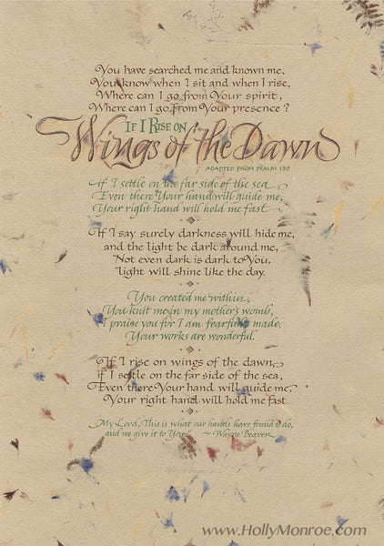 Wings Of The Dawn Holly Monroe Calligraphy Print