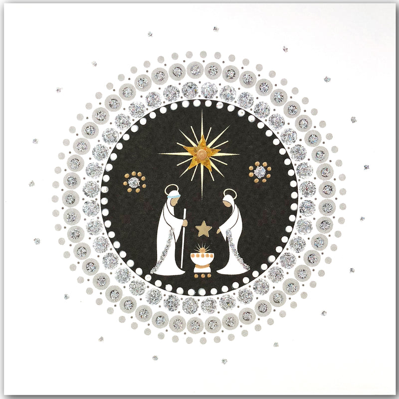 Silver Nativity Circle - N1634 (Pack of 5)