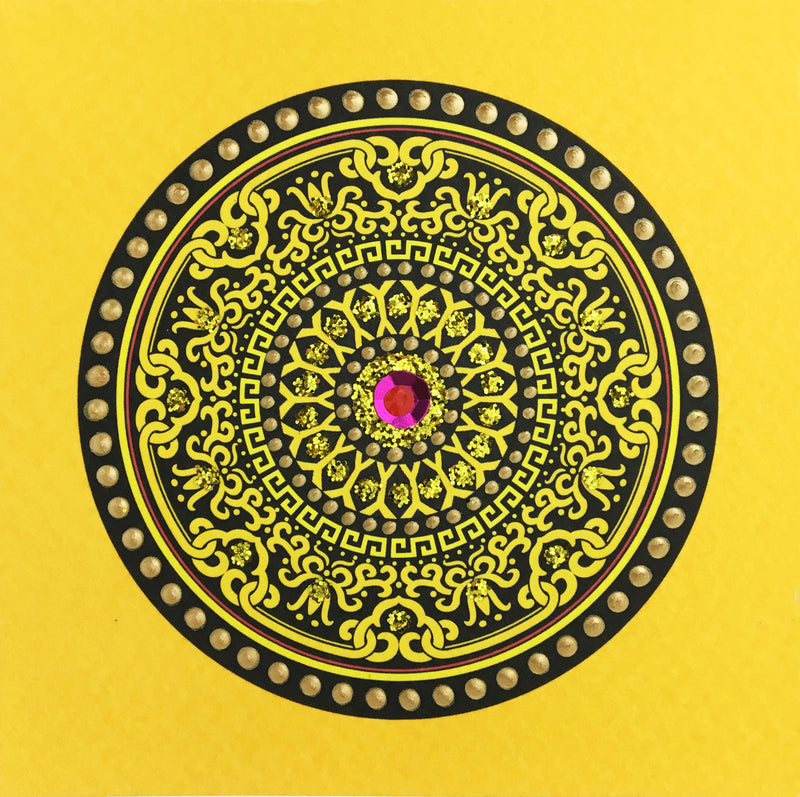Oriental Circle - S1675 (Pack of 5)