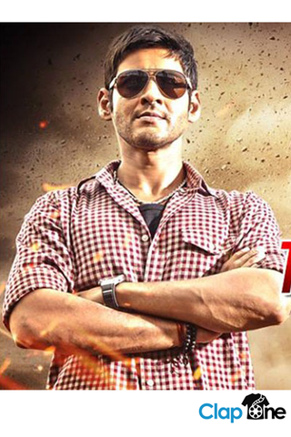Mahesh Babu Red and White Shirt