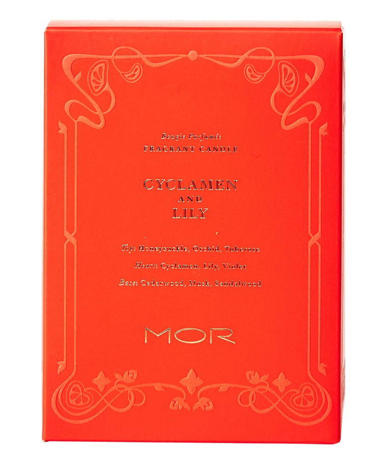 MOR Pomegranate Candle