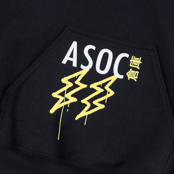 ASOC Warehouse Brooklyn Hoodie