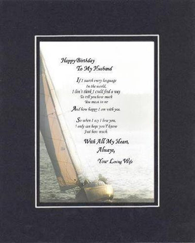 Poem for Birthday/Love and Marriage - Happy Birthday to My Husband . . . Poem on 11 x 14 inches Double Beveled Matting (Black on Black)