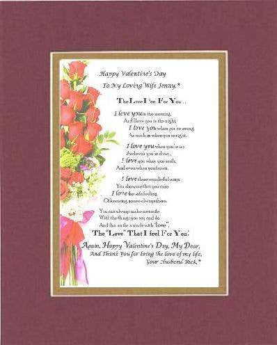 Personalized Touching and Heartfelt Poem for Loving Partners - The Love I Feel For You Poem on 11 x 14 inches Double Beveled Matting (Burgundy)