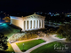 Nashville Photo Magnet | Parthenon Under Lights