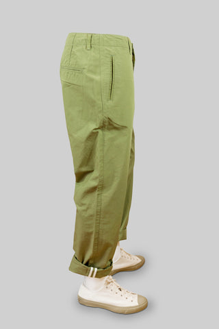 Khaki Green Taper Trousers