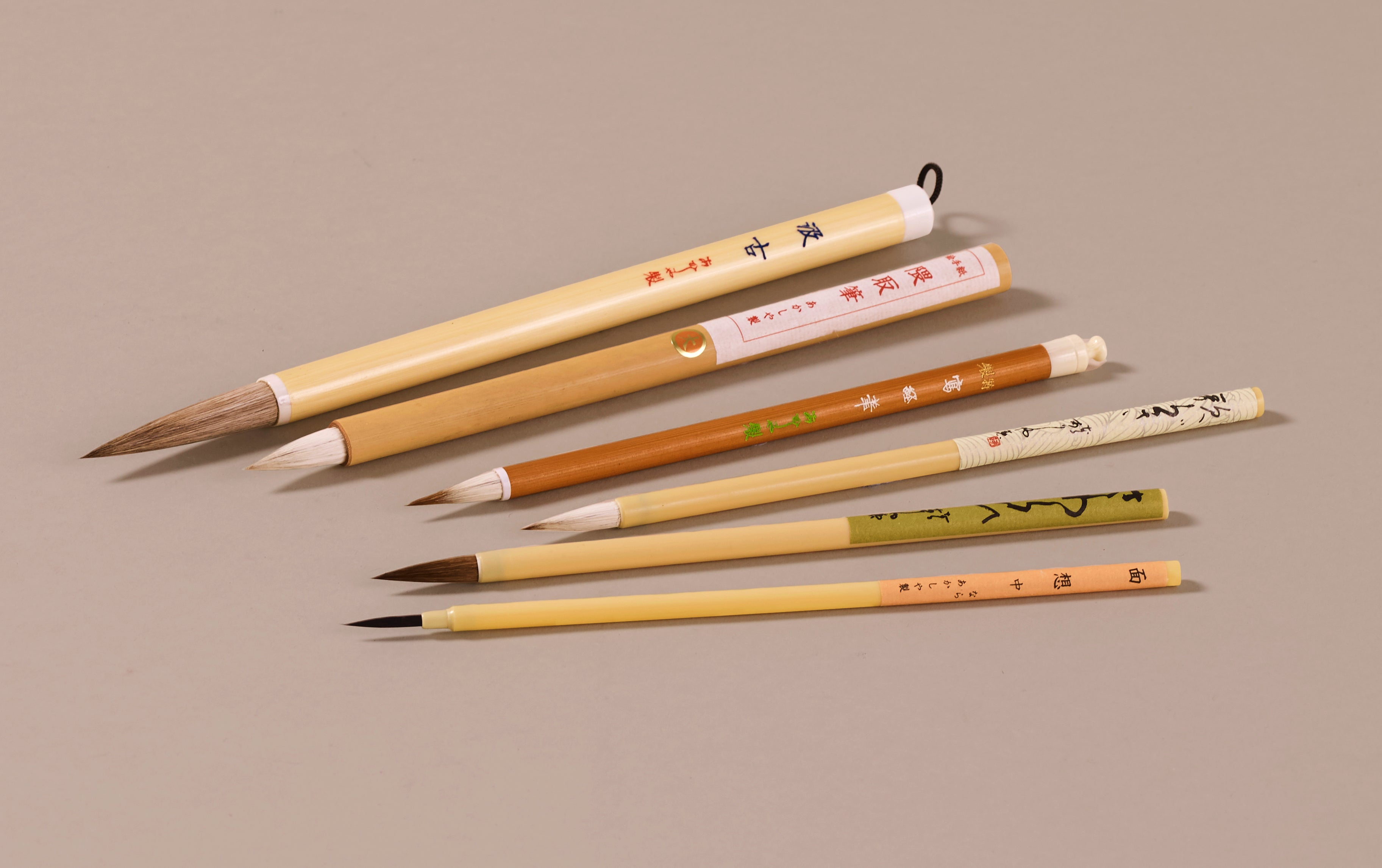 Watercolour Paint brushes