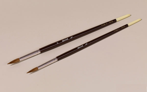 Japanese Watercolour Special Brush