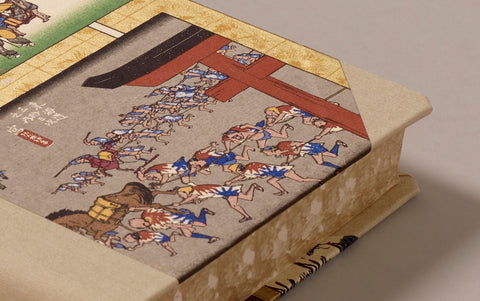 "Extra-Thick ""Composition Ledger"" Sogara Yuzen Notebook, Ukiyo-e"
