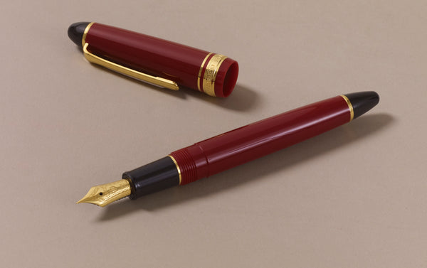 Sailor Burgundy Fountain Pen