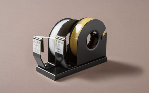 Desktop Black Double Tape Dispenser