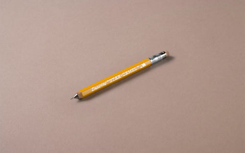 Yellow Japanese crossword wooden mechanical pencil