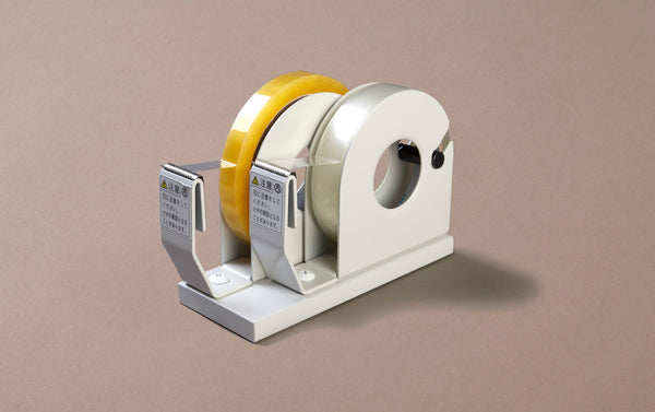Desktop White Double Tape Dispenser