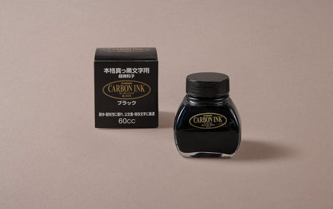 Black Carbon Pigment Ink Bottle