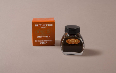 Sepia Pigment Ink Bottle
