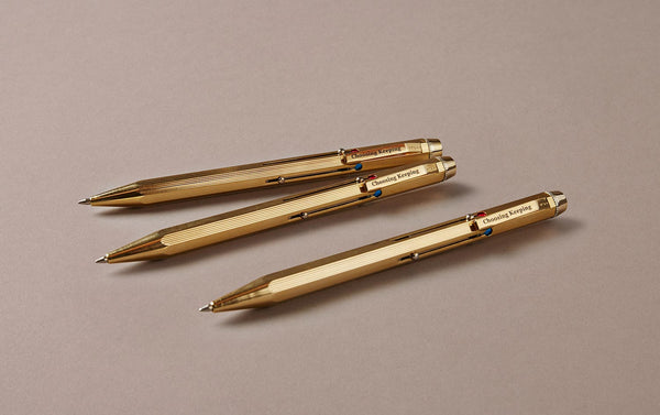Gold Metal 4 Colour Ballpoint Pen