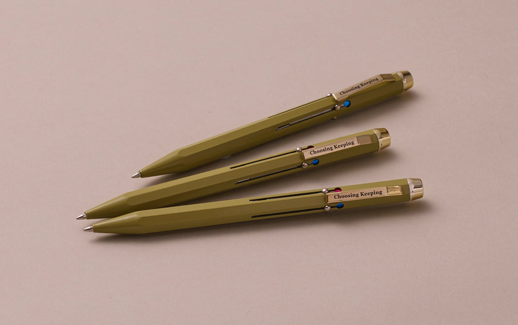 Army Green Metal 4 Colour Ballpoint Pen