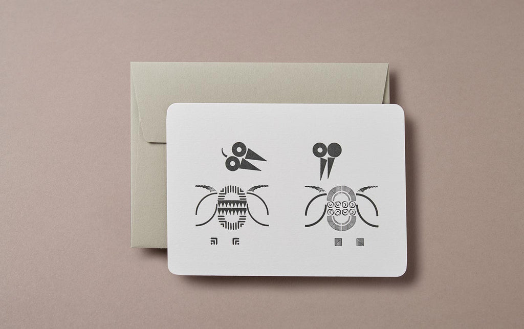 Letterpress Flies Greeting Card