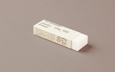 """For Sharp"" Plastic Eraser"