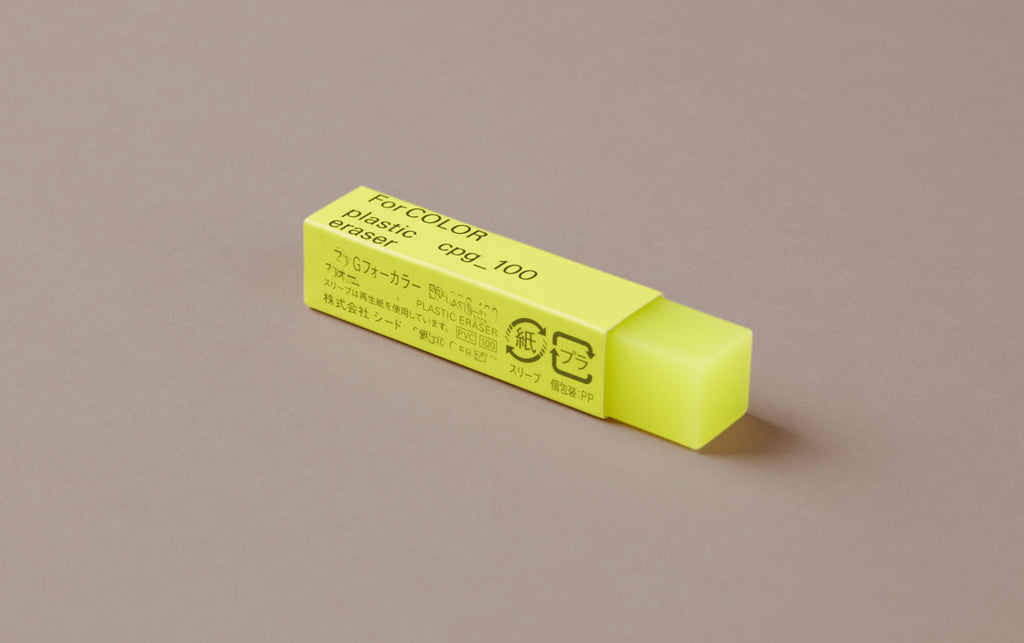 """For Colour"" Eraser"