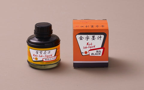 Kin's Liquid Ink, Permanent China drawing ink 80ml