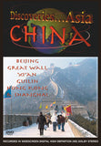 Experience the Great Wall of China, Beijing, and some of China's oldest towns in Discoveries Asia.