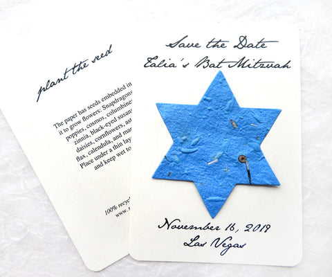 25 Plantable Star of David Flower Seed Bar Mitzvah Invitations Bat Mitzvah Save the Date cards - Personalized - Option to customize