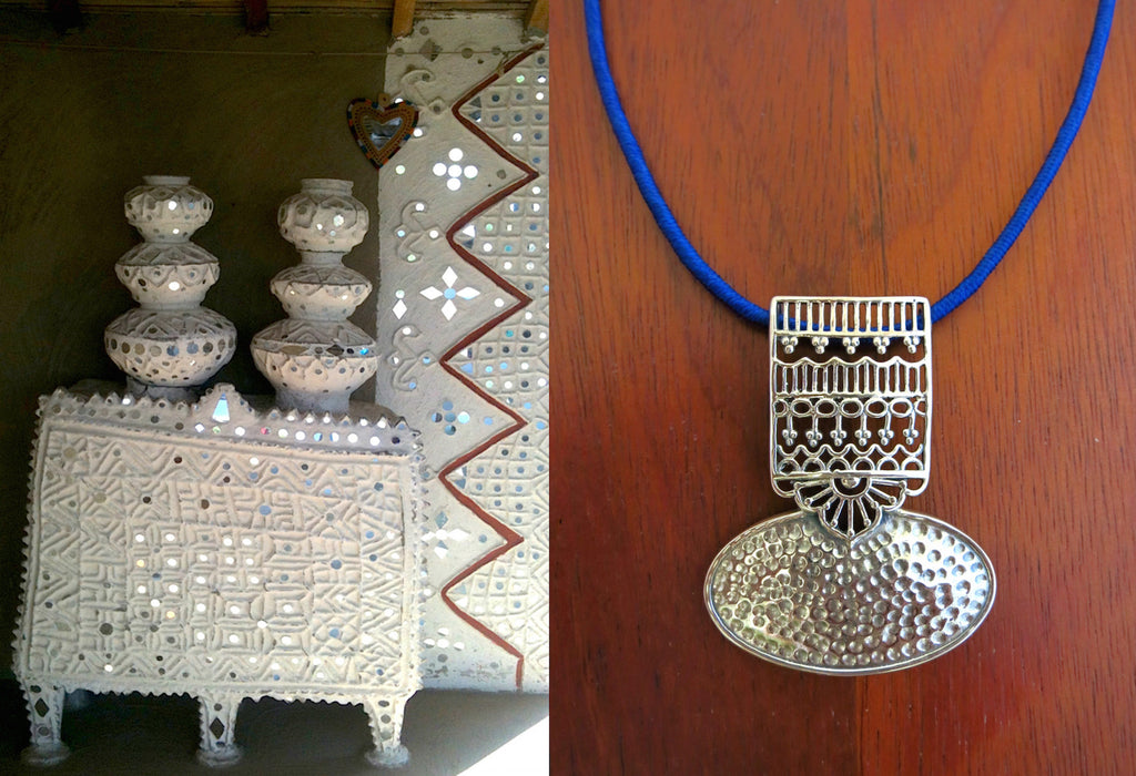 Graceful artistic Kutch inspired long rectangular & oval pendant with hammer finish & intricate jali work (PB-7111-P)  Necklace, Pendant Lai designer sterling silver 925 jewelry that is global culture inspired artisanal handcrafted handmade contemporary sustainable conscious fair trade online brand shop