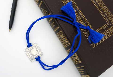 Bookmark'able Rakhi (PBR-005)