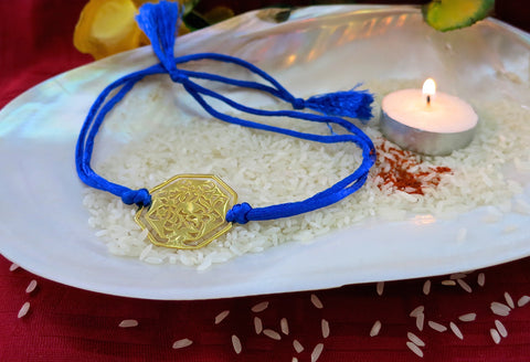 Bookmark'able Rakhi (PBR-003)