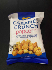 Caramel Crunch - Small Size - 33g (Bundle of 3)