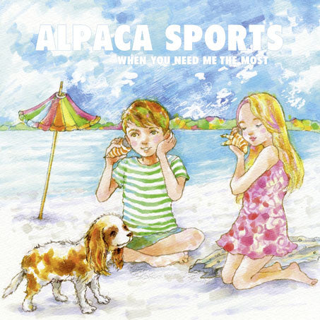 Alpaca Sports - When You Need Me The Most cd