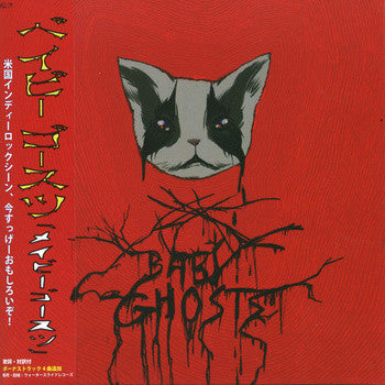 Baby Ghosts - Maybe Ghosts cd