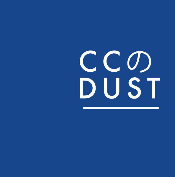 CC Dust - CC Dust lp