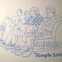 Dude Japan - Simple Living EP cdep