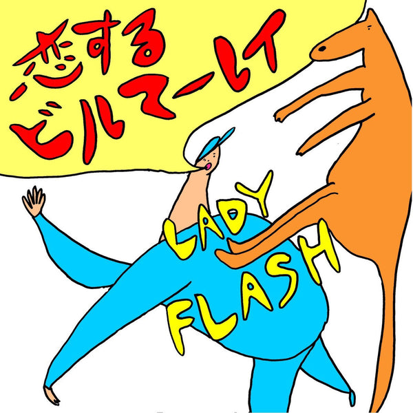 Lady Flash - Love Bill Murray cd