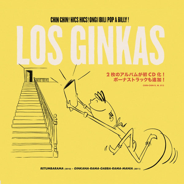 Los Ginkas - Chin Chin! Hics Hics! Ongi Ibili Pop A Billy! cd