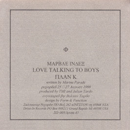 Marble Index - Love Talking To Boys 7""