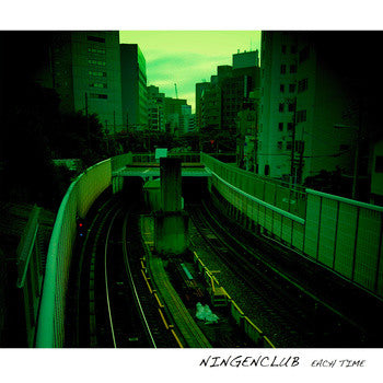 Ningenclub - Each Time EP cdep